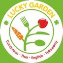 Lucky Garden Southport