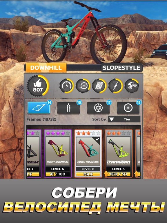 Скачать игру Bike Unchained 2