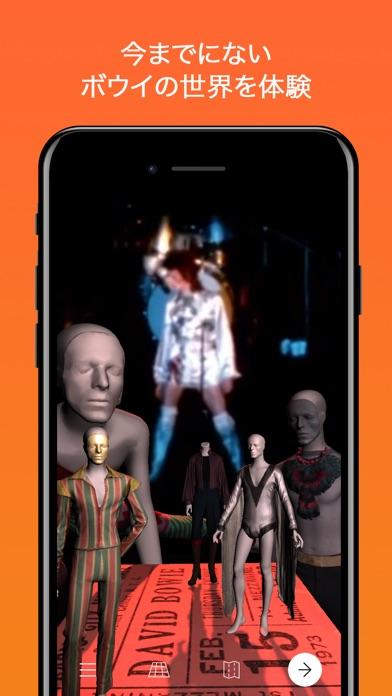 David Bowie is screenshot1