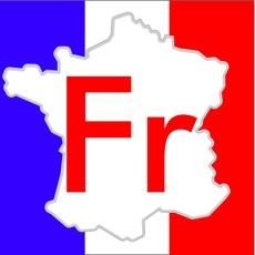 法语入门到精通精编教材