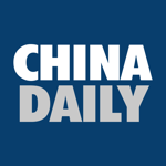 CHINA DAILY - 中国日报 pour pc