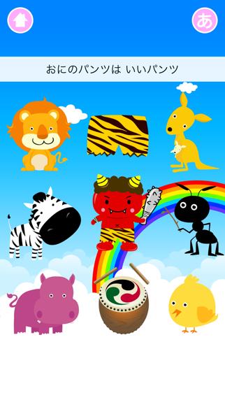 リズムで遊ぼう!動物オーケストラ 2 - 子ども向けゲームのおすすめ画像1