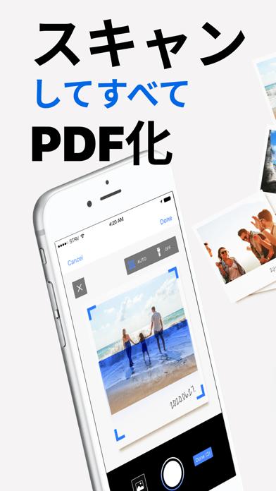 Mobile Scanner - 書類やフォトスキャンのおすすめ画像1