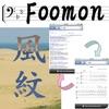 Foomon