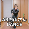 MARESUKE SUGIURA - AR-UCHIYAMA内山ダンス アートワーク