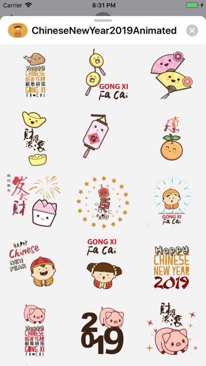 Chinese New Year 2019 新年快乐