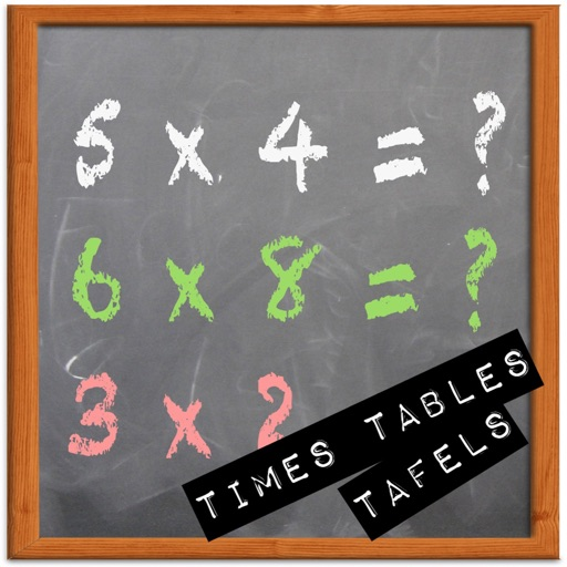Times Tables Trainer BrainGame