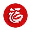 福视悦动 - 福州市民的第一掌上生活门户平台