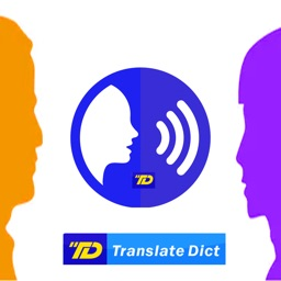 Text to Voice Translator