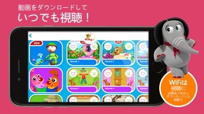 Baby TV Legacy appのおすすめ画像3