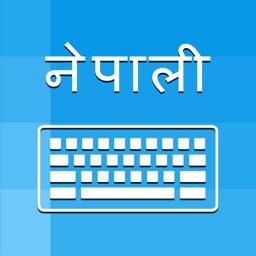 Nepali Keyboard-Type in Nepali