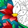 数字で塗り絵: 大人のための塗り絵 - iPhoneアプリ