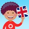 EASY peasy: キッズ向け英語 - iPadアプリ
