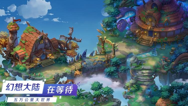 山海異聞記 screenshot-3