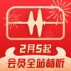 蜻蜓FM听收音机广播电台-听相声评书有声小说