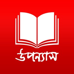 Bangla Translation Ebook
