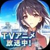 オルタンシア・サーガ 【戦記RPG】 iPhone / iPad