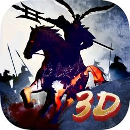 率土之濱-年度3D改版-