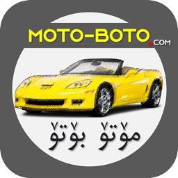 Moto Boto