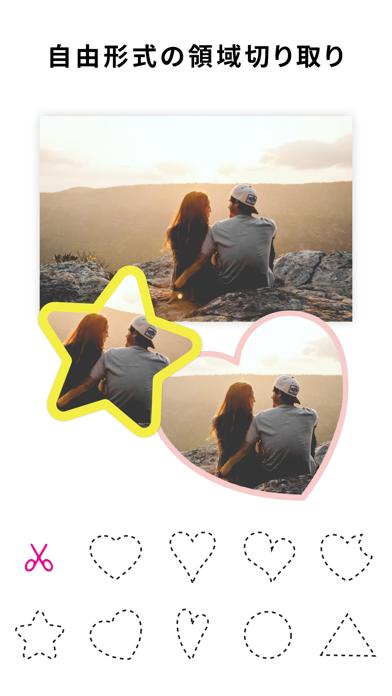 写真加工 - 画像編集 - コラージュ - Mixgramのおすすめ画像10