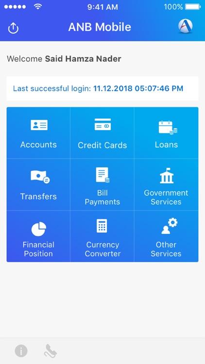 ANB Mobile- Arab National Bank screenshot-3