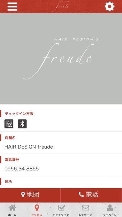 点击获取HAIR DESIGN freudeオフィシャルアプリ