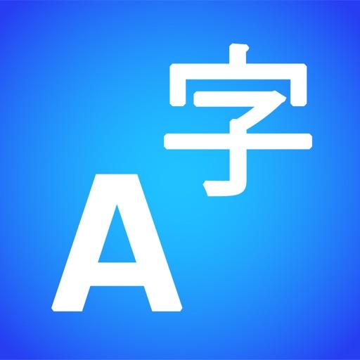 Chinese English Translator.