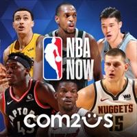 NBA NOW Mobile Basketball Game free Coins hack