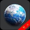 北斗导航-高清卫星地图苹果版