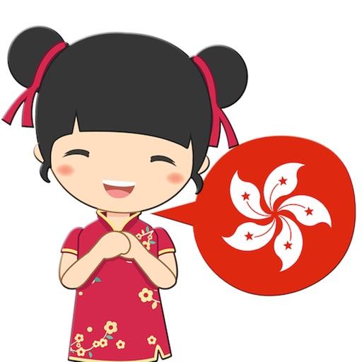 Beginner Cantonese: Smart Kids