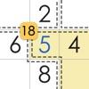 Killer Sudoku - Brain Puzzles+ - iPadアプリ