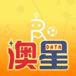 澳星数据 - 足球比分预测分析神器