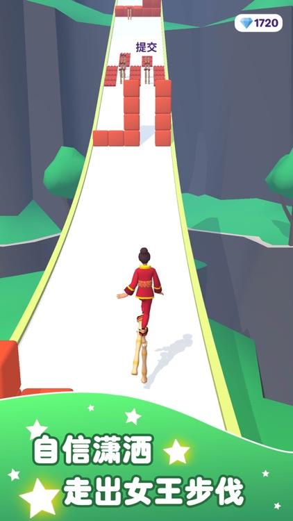 高跟我最美 (High Heels!) screenshot-4