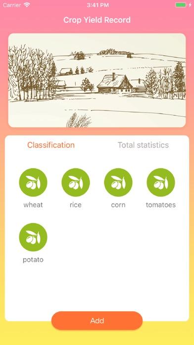 Crop Yield Record screenshot #1
