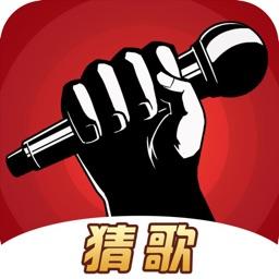 我为歌狂-全民音乐挑战赛