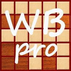 Wood-Block pro