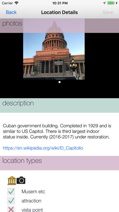 eGO-Havana Screenshots