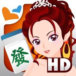 神來也麻將HD、麻雀(廣東牌)-3秒湊桌