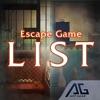 脱出ゲーム LIST ~科学者ノアの奇妙なコレクション~ - iPadアプリ
