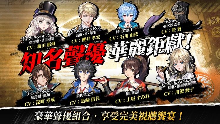 鍊神之戰 screenshot-5