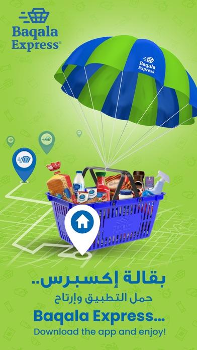 Baqala Express app image