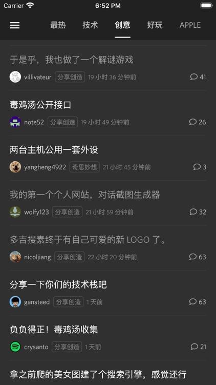 V2LF screenshot-1