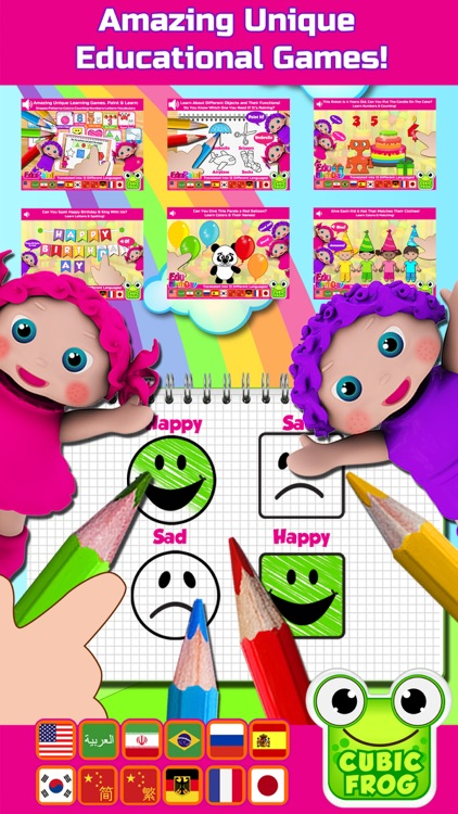 Preschool Games For Kids ABC screenshot-4