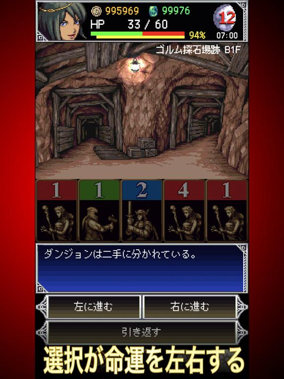 DarkBlood2 〜ダークブラッド2〜のおすすめ画像8