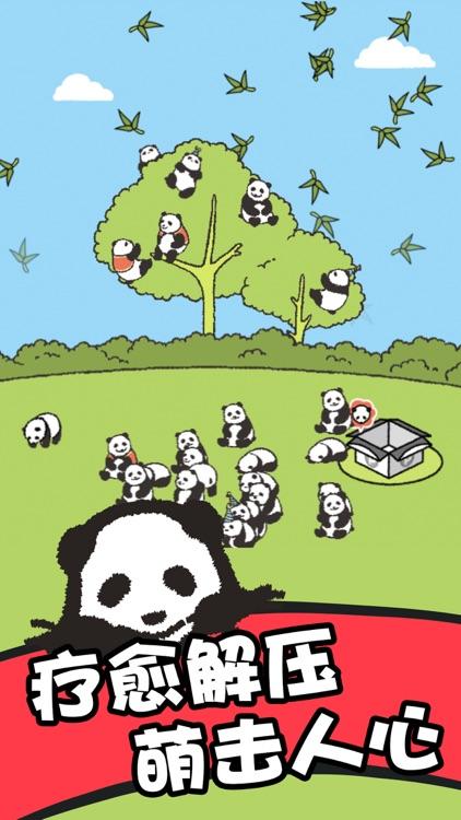 熊猫森林 screenshot-2