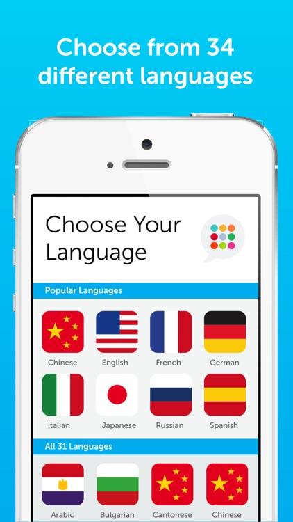 Innovative 101 Learn Languages screenshot-0