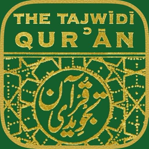 Quran - Tajwidi, Tranliterated