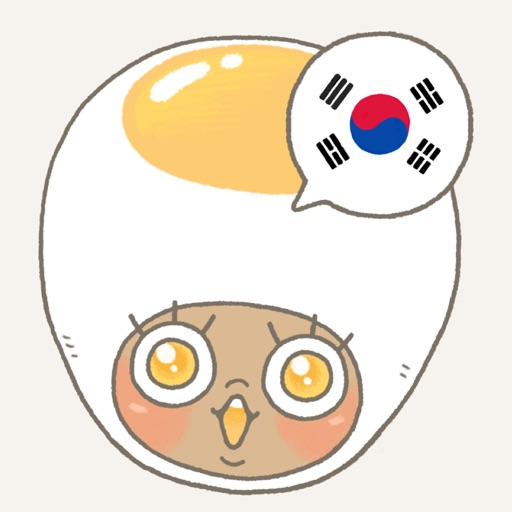 Eggbun - チャットで韓国語学習