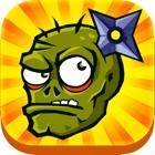 僵尸大战忍者 Zombies vs ninja icon