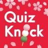 QuizKnock - iPhoneアプリ